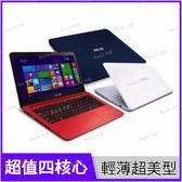 華碩 ASUS L402NA 藍/白/紅 32G SSD+1TB 雙碟版【送筆電包/N3450/14吋/四核心/超值文書機/Win10/Buy3c奇展】