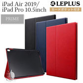 "【A shop】Leplus iPad Air 2019 / iPad Pro 10.5吋 ""PRIME"" 輕薄保護皮套"