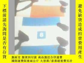 二手書博民逛書店書法2004.8+書法2005.1罕見和售Y19658 書法》編