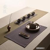 飲致雙面棉麻茶席麻布桌旗台灣中式布藝茶墊茶巾日本茶道茶旗席布