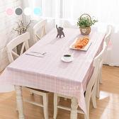 日系清新小方格防水桌布桌巾