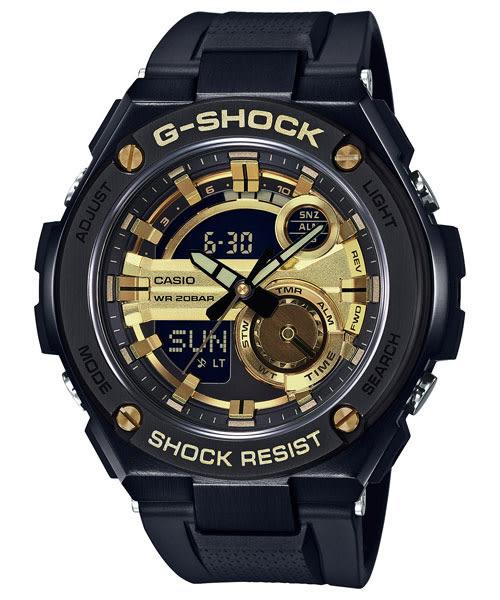 【CASIO宏崑時計】CASIO卡西歐G-SHOCK運動錶GST-210B-1A9 200米防水 分期零利率 台灣卡西歐保固一年