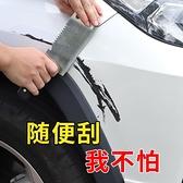 汽車補漆 汽車身修補油漆車漆面自噴漆手搖劃痕修復車用補漆筆神器車輛去痕
