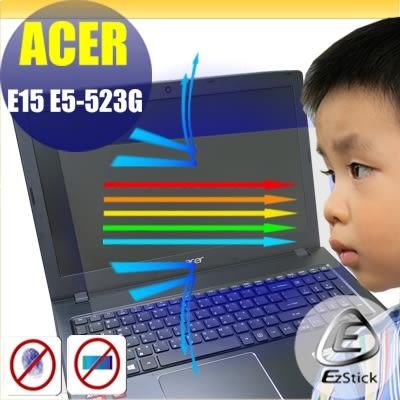 【Ezstick抗藍光】ACER E5-523 G 防藍光護眼螢幕貼 靜電吸附 (可選鏡面或霧面)