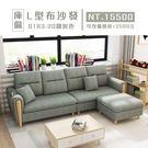 庫倫| L型布沙發-鐵灰色0183-20-預購-工廠直售【歐德斯沙發】