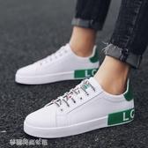小白鞋 板鞋超火的小白潮鞋韓版男鞋百搭社會精神小夥白鞋 夢露時尚女裝