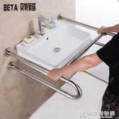 浴室扶手304不銹鋼 衛生間洗臉台盆立柱面盆無障礙老年殘疾人安全拉手 igo快意購物網