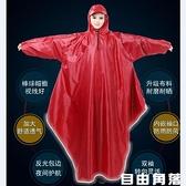 成人徒步摩托車電動車雨衣單人加大加厚大帽檐男女成人有帶袖雨披  自由角落