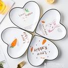 西餐盤 盤子菜盤家用4個裝陶瓷西餐盤子套裝組合創意網紅ins風早餐碟子 【99免運】