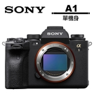 SONY A1 α1 ILCE-1 8K...