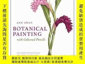 二手書博民逛書店Botanical罕見Painting With Coloure