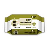 HomeZone 酒精抗菌溼巾 80抽