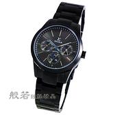 SIGMA 都會簡約三眼時尚手錶 小-黑X深灰