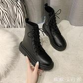 馬丁靴 馬丁靴女英倫風短靴2021新款網紅瘦瘦靴春秋單靴百搭ins潮機車靴 歐歐