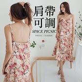 洋裝 Space Picnic|渲染花朵魚尾細肩洋裝(現+預)【C21031103】