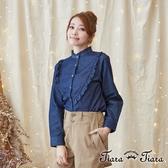 【Tiara Tiara】激安 排釦壓摺領長袖上衣襯衫(藏青/天藍)