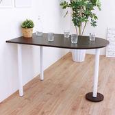 蛋頭形餐桌 洽談桌 吧台桌(深80x寬120x高75/公分)PVC防潮材質(二色) MIT台灣製TB80120RH