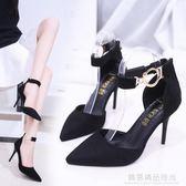 尖頭細跟高跟鞋女一字扣帶涼鞋夏季百搭淺口單鞋女鞋