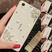 IPhone12 iPhone11 Pro Max 12mini SE2 XS Max IX XR i8 i7 Plus i6S 蘋果手機殼 水鑽殼 客製 手做 多圖款女王系列