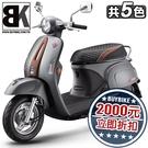 【抽Switch】魅力Many 110 ...