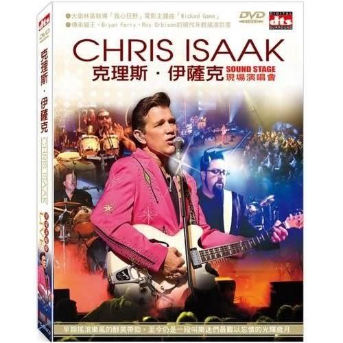 克理斯?伊薩克 現場演唱會 DVD (購潮8)