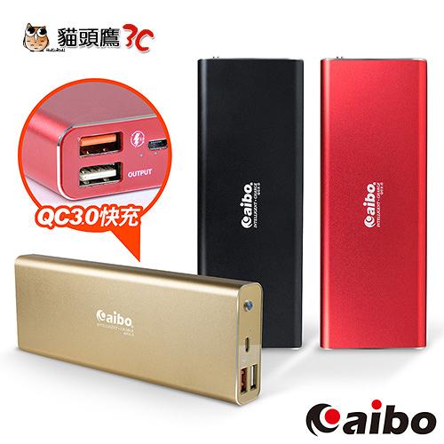 【貓頭鷹3C】aibo 極速緻美 20000 Plus QC3.0 快充行動電源[BPN-QV156K]