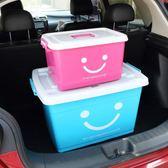 透明塑料收納箱整理箱置物周轉儲物箱