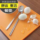 餐墊 韓國硅膠鍋墊隔熱墊餐墊防燙加厚廚房瀝水碗盤墊茶水墊igo 俏女孩