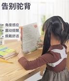 駝背矯正器儀揹背兒童學生青少年防背部矯正帶神器男女貝貝佳隱形 韓國時尚週