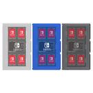 [哈GAME族]滿399免運費 可刷卡 日本 HORI 任天堂 Nintendo Switch 24+2遊戲收納盒 白色 NSW-028