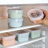 冰箱收納盒 塑料冰箱食品保鮮盒圓形密封盒廚房長方形飯盒便當盒收納盒 快速出貨