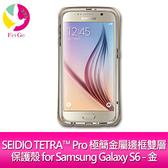 SEIDIO TETRA™ Pro 極簡金屬邊框雙層保護殼 for Samsung Galaxy S6 - 金