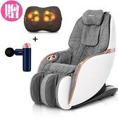 Mini Pro 玩美按摩椅 TC-297 (四色選) 贈玩美小摩mini筋膜充電按摩槍 TS-136+玩美揉捶按摩枕 TH-536