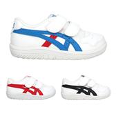 ASICS JAPAN S TS 男女小童休閒運動鞋(免運 慢跑 亞瑟士 復古 童鞋≡排汗專家≡