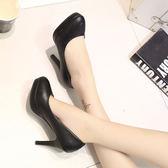 防水臺工作鞋職業黑色高跟鞋細跟圓頭7厘米磨砂  蒂小屋服飾 618來襲