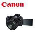 ◎相機專家◎ 送好禮 Canon EOS R + RF 24-105mm f4L Kit 公司貨
