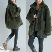 大尺碼外套 大碼女裝羊羔毛絨外套秋冬裝翻領加厚拉鏈夾克