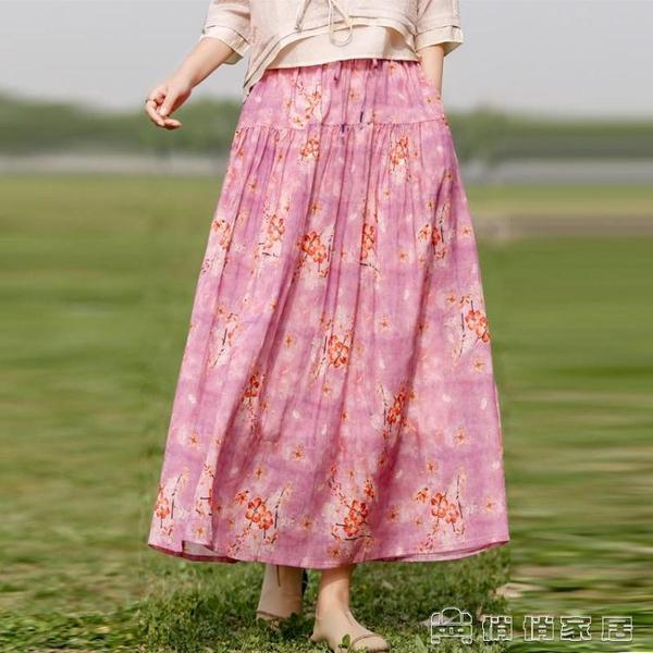 半身裙 亞麻半身裙中長款裙子2021夏季新款高腰a字文藝復古棉麻小碎花裙