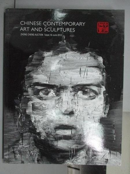 【書寶二手書T9/收藏_ERS】ZhongCheng_Chinese…& Sculptures_2012/6/1