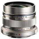 晶豪泰 OLYMPUS EW-M1220 / M.ZUIKO 12mm F2.0鏡頭 平輸