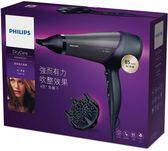 強強滾 飛利浦專業吹風機 4倍負離子BHD177 Philips 溫控 dc直流變頻馬達 1500w