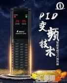 魚缸加熱棒自動恒溫省電迷你烏龜缸ptc變頻加溫棒小型電熱加熱器 3C