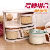 陶瓷調味瓶罐三件套調料盒套裝歐式佐料廚房家用品四件鹽糖罐味精【居享優品】