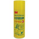【奇奇文具】3M 去污除膠清潔劑 (450ml)