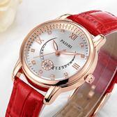 女錶正品手錶女時尚潮流韓版女士休閒學生女錶真皮帶石英錶女防水 漾美眉韓衣