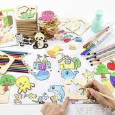 繪畫工具 兒童畫畫套裝工具小學生初學涂鴉繪畫木質模板男孩女孩益智玩具 綠光森林