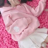 連帽T恤 可愛少女心冬季衛衣女加厚款加絨軟妹韓版甜美小清新學生寬鬆日系 【七七小鋪】
