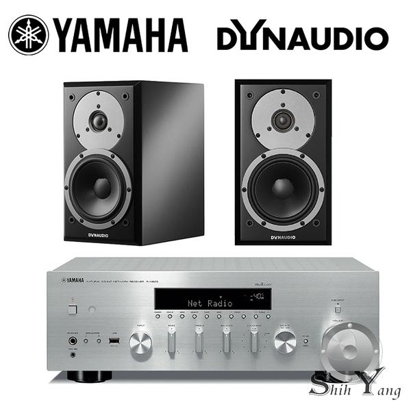 北市速達 YAMAHA 山葉 R-N803 +Dynaudio Emit M20 書架音響組合【公司貨+免運】