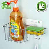 家而適洗潔精菜瓜布瀝水架 廚房收納 壁掛式置物架