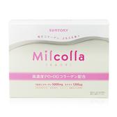 SUNTORY 三得利 Milcolla  蜜露珂娜 膠原蛋白 30包 (盒裝)【BG Shop】